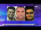على مسئوليتى - أحمد موسى عن إعدام قتلة نجل المستشار محمود السيد : «العدل .. ومن قتل يقتل»