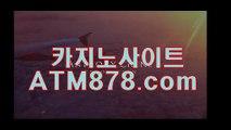 무료충전바카라게임 ≤≤STK424、CㅇM≥≥ 해외바카라사이트