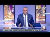 على مسئوليتي - أحمد موسى يكشف عن أخر تطورات في حادث سرقة محل مجوهرات بحدائق الأهرام تحت تهديد السلاح