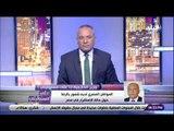 على مسئوليتي-  وزير الخارجية: امتنعنا عن الرد المباشر على إساءات أردوغان والحقد على مصر أصبح مضحكًا