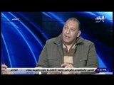 """الماتش - أحمد مجاهد: اتحاد الكرة يتعامل مع أندية الدرجتين """"التانية والثالثة"""" وكأنهم غير مرغوب فيهم"""
