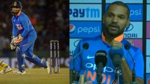 Ind vs Aus: Shikhar Dhawan says Rishabh Pant can't be compared with MS Dhoni | वनइंडिया हिंदी