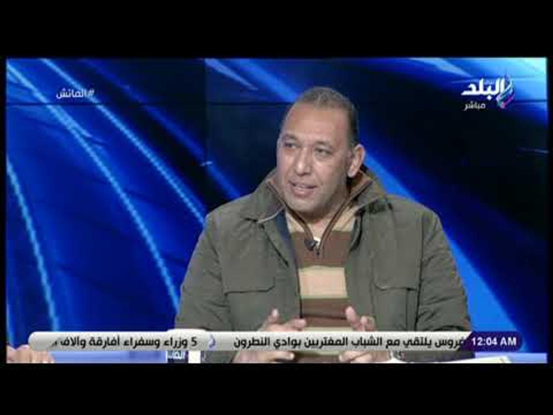 الماتش - رئيس ميجا سبورت : محمد صلاح بدأ كورة من الدرجة التالتة .. واحنا بنلعب في