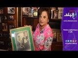 صدي البلد | منى مكرم عبيد تشرح صور تذكارية لز