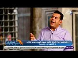 صباح البلد - لقاء خاص مع الدكتور إبراهيم رضا أحد علماء الأزهر الشريف