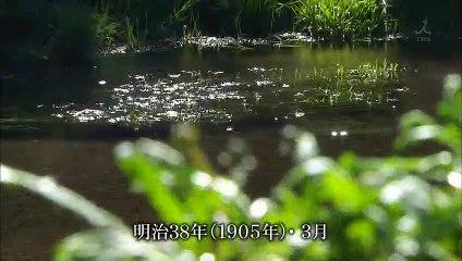 天皇的御廚 第6集 Tenno no Ryoriban Ep6