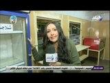 صباح البلد - رشا مجدي تكشف محتويات عربات الطعام المتنقلة من تصنيع وزارة الإنتاج الحربي