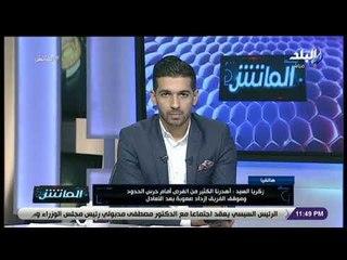 الماتش - نائب رئيس إنبي : الفريق يواجه سوء توفيق .. وتأثر بتغيير المدربين منذ بداية الموسم