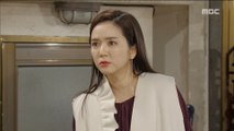 [Blessing of the Sea ] EP37 be nearly caught by her, 용왕님 보우하사 20190312