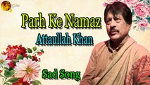 Parh Ke Namaz - Audio-Visual - Popular - Attaullah Khan Esakhelvi