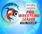 PWL 3 DAY 5 _ Vinesh Phogat Vs Seema at Pro Wrestling league 2018 _ Highlights