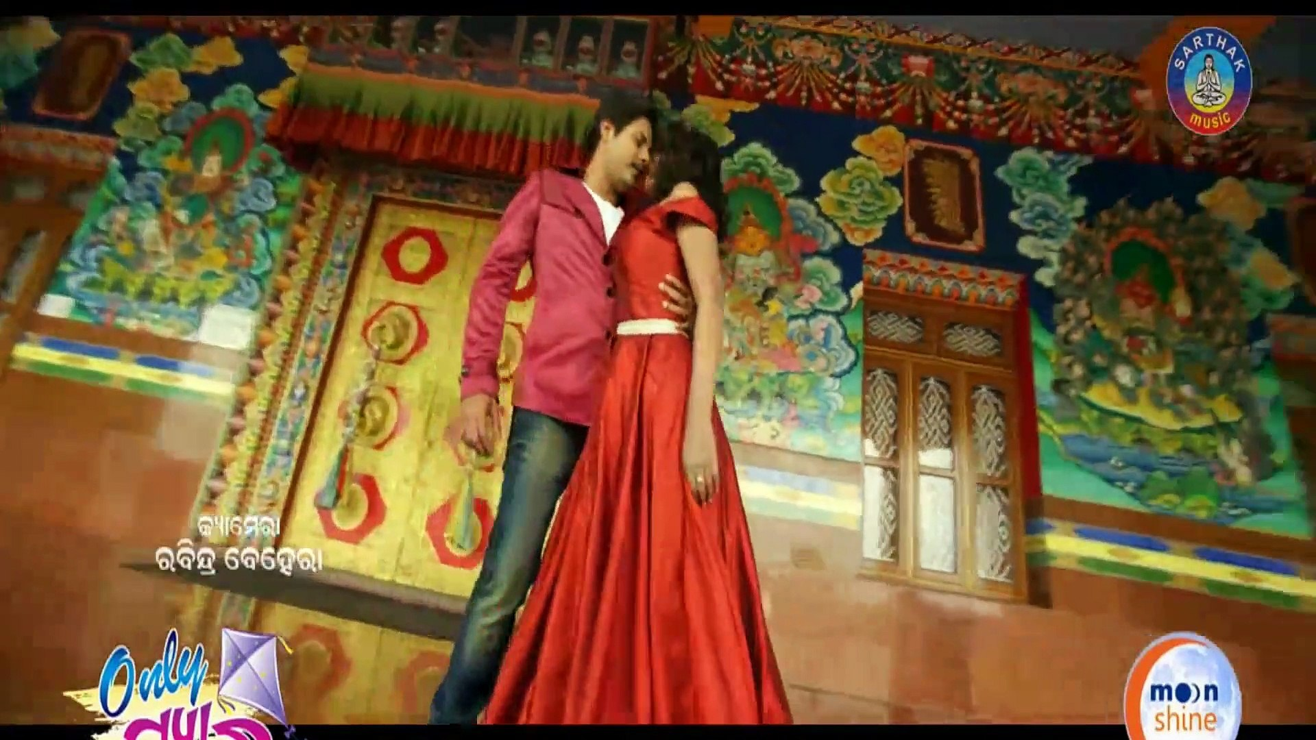 Silly_Silly  - Only_Pyar_(Title) Video - Babushan  And Supriya - Only_Pyar Odia Film - New Odia Movi