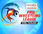 PWL 3 Finals _ Nirmala VS Sun Yanan at Pro Wrestling Season 3 _ Highlights