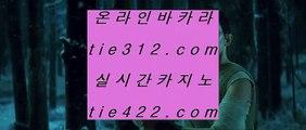 골드디럭스게임  클락 호텔      https://www.hasjinju.com  클락카지노 - 마카티카지노 - 태국카지노  골드디럭스게임