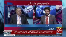 Arif Nizami's Response On Sheikh Rasheed's Statement