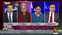 Sooner Or Later Nawaz Sharif Will Go To London For Treatment.. Imran Yaqoob