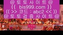 Θθ[ #ft아일랜드최종훈 ]Θθ믹스팔레이Θθ실시간야구중계Θθ마카오카지노게임종류Θθ서비스카지노Θθ카지노딜러연봉Θθ검증놀이터Θθ[#유벤투스아틀레티코]Θθ[#추경]  크롬에서 bis999.com 파트너코드 [[[ abc2 ]]] 크롬에서 bis999.com 파트너코드 [[[ abc2 ]]] 크롬에서 bis999.com 파트너코드 ===>> abc2  Θθ #롤점검 ΘθEuroSoccerBonusΘθ사설카지노주소Θθ #나경원 Θθ먹튀플러스Θθ벳이스트Θθ마이다