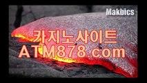 슬롯머신잘하는법 ≪TTS332、CㅇM≫ 슬롯머신잘하는법