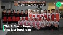 北朝鮮初のファストフード店