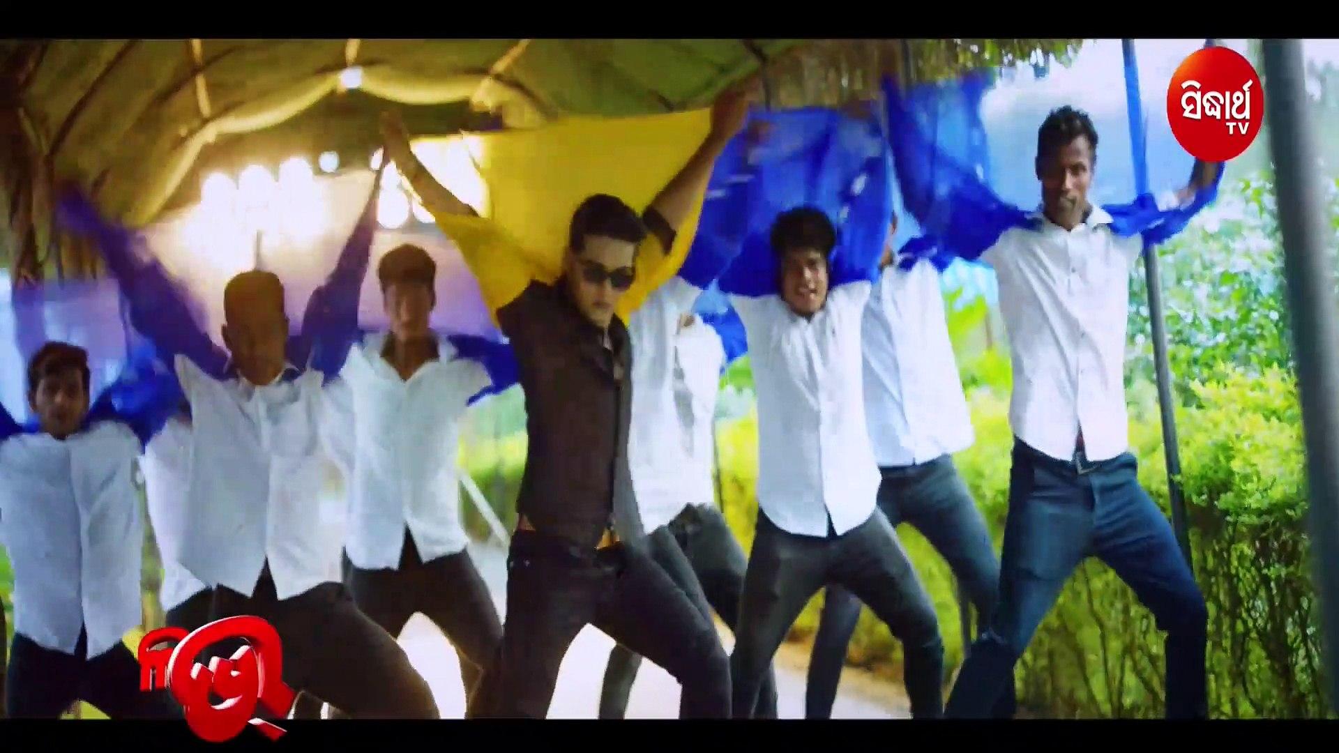 Goal Keeper Thile Kan Goal Hueni  HD Video - Love Express  Odia Film -  Swaraj  &  Sunmeera - Ro