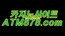 인터넷블랙잭 ☞s t k 4 2 4、COM☜ 해외바카라사이트