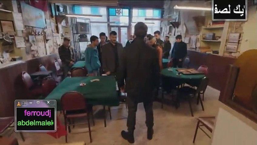 المسلسل التركي الحفرة الحلقة 21 مدبلجة بالعربية