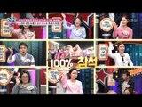 모란봉 회원들도 100%참석해본 북한의 축제, 청년 무도회! [모란봉 클럽] 122회 20180116