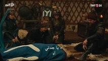 مسلسل قيامة ارطغرل الحلقة 139 مترجم للعربية موقع النور- قيامة ارطغرل الحلقة 139 مترجم - الجزء الخامس - القسم 2