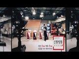 [TV조선 LIVE]  5월 7일 (월) 김광일의 신통방통 - 미북회담, 뜸들이기? 이상기류?