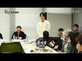 [최초공개] 대군 – 사랑을 그리다 대본 리딩 현장 대공개! [대군 – 사랑을 그리다 프롤로그] 20180224