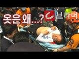 '옷은 왜...' 김성태 자유한국당 원내대표, 노숙 단식 8일째 구급차에 실려 병원행 [씨브라더]