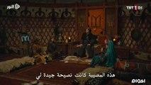 مسلسل قيامة ارطغرل الحلقة 139 القسم  الثاني مترجم
