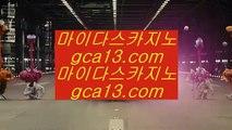 midas hotel and casino  ✅ 실시간카지노 ✅ 실시간카지노 ✅ gca13.com ✅ 실시간카지노 ✅ 실시간카지노 ✅  midas hotel and casino