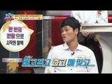 남한의 5배! 북한의 끝나지 않는 군 생활 [모란봉 클럽] 148회 20180722