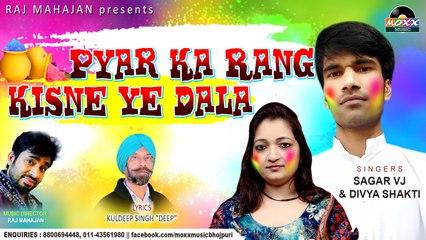 Divya Shakti - Pyar Ka Rang Kisne Ye Daala