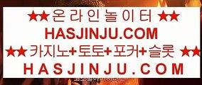 유명한바카라사이트  ✅마카티 호텔     https://jasjinju.blogspot.com  마카티호텔카지노 | 필리핀카지노 | 인터넷카지노✅  유명한바카라사이트