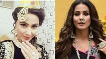 Hina Khan finally Signs this Colors TV Show After Kasautii Zindagii Kay; Check Out | FilmiBeat