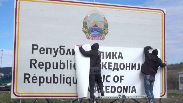 """Shkup, hiqet përkufizimi """"maqedonas"""" - Top Channel Albania - News - Lajme"""