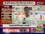 Lok Sabha Election 2019, Raipur: Public Reaction on next PM, PM Narendra Modi vs Rahul Gandhi