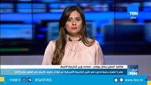 مساعد وزير الخارجية الأسبق: ينتقد ما ورد في تقرير الخارجية الأمريكية عن أوضاع حقوق الإنسان في مصر
