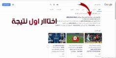 موقع يلا شوت بلس لمشاهدة مباريات اليوم بث مباشر   yalla shoot