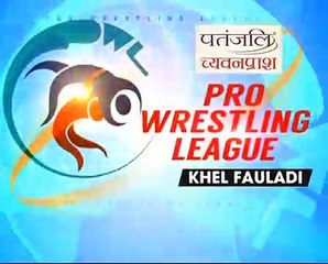 PWL 3 Day 12: ErdenebatynVS Vladimer at Pro Wrestling League season 3   Highlights