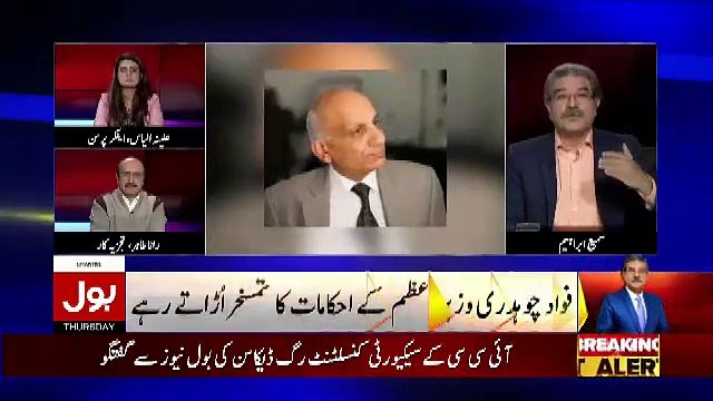 Sami Ibrahim Telling About The Survey Of IRI And Telling How Much Pakistanis Support Imran Khan..