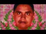 Normalista desaparecido era infiltrado del Ejército en Ayotzinapa | Noticias con Ciro Gómez Leyva