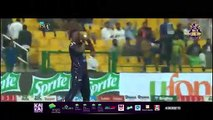 Quetta Gladiators Official Song 'We The Gladiators'