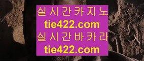 ✅포커싸이트✅ キ ✅온라인카지노 -- (  tie312.com ) -- 온라인카지노 실제카지노사이트 pc카지노✅ キ ✅포커싸이트✅