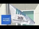 """[단독] 검찰, 청와대 압수수색 영장 적극 검토…""""관련 자료 많아"""""""