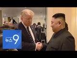 하노이 '결렬' 쏙 뺀 북한 방송…막후에선 '트럼프 붙잡기' [포커스]