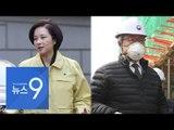 장관들 뒤늦은 '미세먼지 현장' 방문…청와대 대책은 재탕 [포커스]