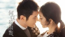 【Movie】You Are My Sunshine Engsub | 何以笙箫默(Xiaoming Huang, Mi Yang, Dawei Tong, Angelababy, Yilin Sie)
